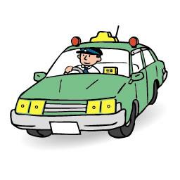 防災のための車の燃料