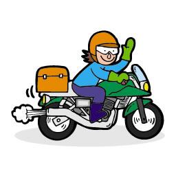 防災のためのオートバイの燃料